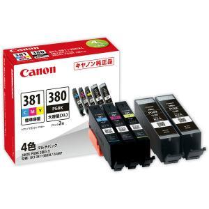 キヤノン(キャノン) 純正 BCI-381+380XL*2/4MP 3色パック+ブラック大容量2個 BCI-380/381シリーズ オリジナル|LOHACO PayPayモール店