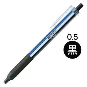 トンボ鉛筆 油性ボールペン モノグラフライト 0.5mm 黒インク モノカラー軸 FCE-114A|LOHACO PayPayモール店