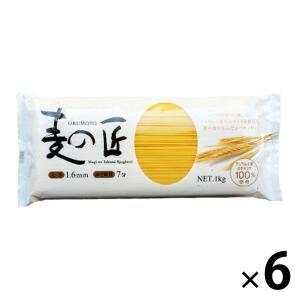 アウトレット 麦の匠スパゲティ(1.6mm) 1セット(1kg×6袋) スキー 奥本製粉