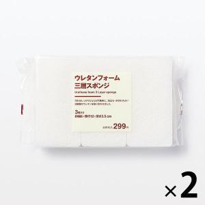 無印良品 ウレタンフォーム三層スポンジ 3個入 2袋 良品計画|LOHACO PayPayモール店