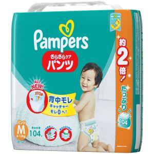 パンパース おむつ パンツ Mサイズ(6~11kg)1パック(104枚入)さらさらケアパンツ メガジ...