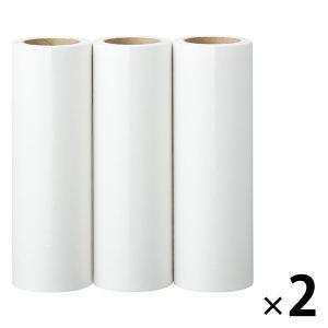 無印良品 掃除用品システム・カーペットクリーナー用替えテープ 幅16cm/90周/3本組 2袋 良品...
