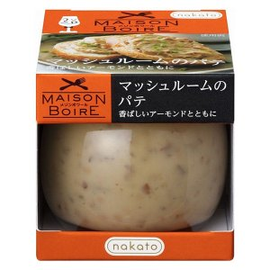 缶詰・瓶詰 nakato メゾンボワール マッシュルームのパテ 香ばしいアーモンドとともに 95g ...