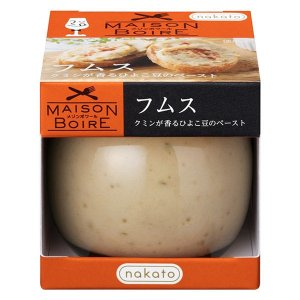 【ワゴンセール】缶詰・瓶詰 nakato メゾンボワール フムス クミンが香るひよこ豆のペースト 9...