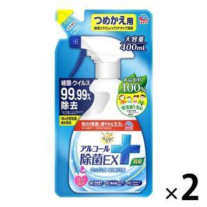 アルコール消毒液 らくハピ アルコール除菌 EX 詰め替え 400mL 1セット(2個) 国産 日本製 食品原料100% 無添加 アース製薬の画像