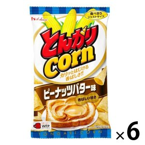 アウトレット ハウス食品 とんがりコーン ピーナツツバター味 1セット(37g×6個)