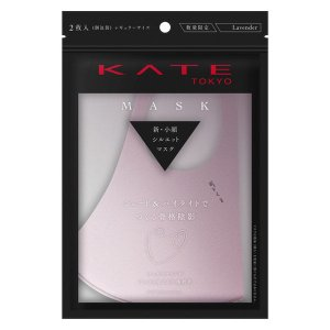 KATE(ケイト) マスク (ラベンダー) III 2枚 Kanebo(カネボウ)