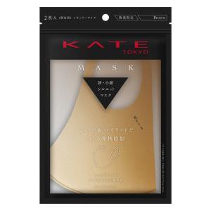 KATE(ケイト) マスク (ブラウン) III 2枚 Kanebo(カネボウ)