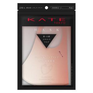 KATE(ケイト) マスク (ピンク) III 2枚 Kanebo(カネボウ)
