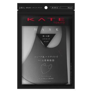 KATE(ケイト) マスク (ブラック) III 2枚 Kanebo(カネボウ)