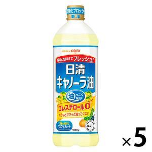 日清オイリオ キャノーラ油 1000g 5本 LOHACO PayPayモール店