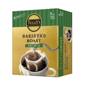 【ドリップコーヒー】タリーズ バリスタズ スタンダード ドリップ 1箱(6袋入)