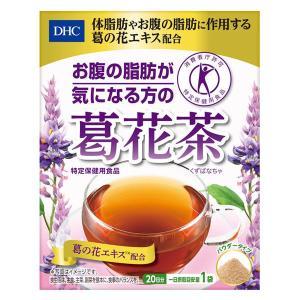 アウトレット DHC 葛花茶  特定保健用食品 1個(20包入り)
