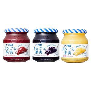 アヲハタ ジャム まるごと果実3種セット(いちご・ブルーベリー・白桃) LOHACO PayPayモール店