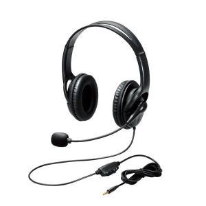 【アウトレット】エレコム ヘッドセット 両耳 オーバーヘッド 4極ミニプラグ+変換ケーブル 1個 H...
