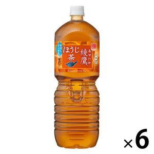 コカ・コーラ 綾鷹 ほうじ茶 2L 1箱(6本入)