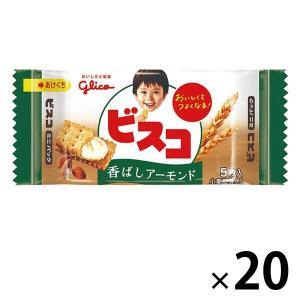 ビスコミニパック<香ばしアーモンド> 20袋 江崎グリコ ビスケット クッキー おやつ