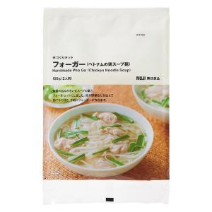 無印良品 手づくりキット フォーガー(ベトナムの鶏スープ麺) 150g(2人前) 良品計画<化学調味料不使用>|LOHACO PayPayモール店