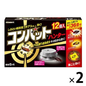 【アウトレット】コンバットハンター 約6ヶ月間有効  1セット(24個:12個×2) ゴキブリ駆除剤...