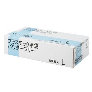 プラスチック手袋 パウダーフリー L VC-260 1箱(100枚入) 伊藤忠リーテイルリンク LOHACO PayPayモール店