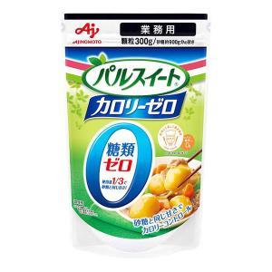 味の素 パルスイートカロリーゼロ 300g 1袋 甘味料