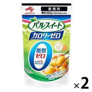 味の素 パルスイートカロリーゼロ 300g 2袋 甘味料
