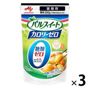 味の素 パルスイートカロリーゼロ 300g 3袋 甘味料