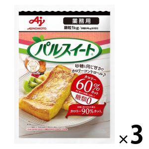 味の素 パルスイート 1kg 3袋 甘味料