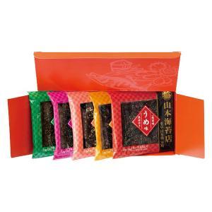 三越伊勢丹〈山本海苔店〉一藻百味5袋詰合せ 1箱(5袋入) 伊勢丹の紙袋付き 手土産ギフト