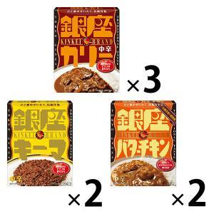 銀座カリー 人気の3種食べ比べセット (中辛3個、キーマ2個、バターチキン2個) レトルトカレー 明治 LOHACO PayPayモール店