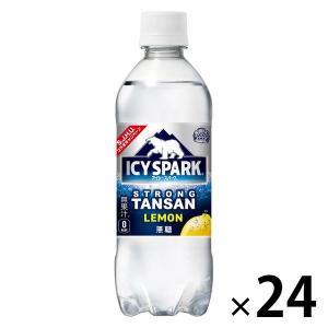 コカ・コーラ ICY SPARK from カナダドライ レモン 490ml 1箱(24本入)|LOHACO PayPayモール店
