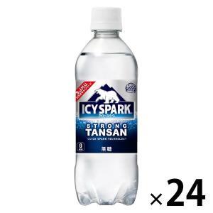 コカ・コーラ ICY SPARK from カナダドライ 500ml 1箱(24本入)|LOHACO PayPayモール店