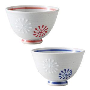 【アウトレット】波佐見焼 花一珍 軽量飯碗ペア 20263 1組 西海陶器