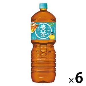コカ・コーラ やかんの麦茶from一(はじめ) 2L 1箱(6本入)