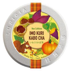 ルピシア 2021 いもくりかぼ茶 限定デザイン缶 1個(50g)