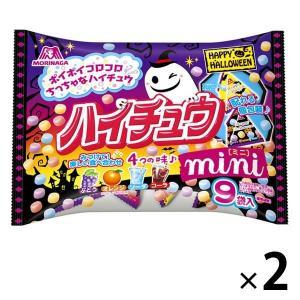 ハイチュウミニプチパック ハロウイン 2袋 森永製菓 キャンディ