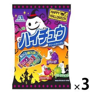 ハイチュウアソート ハロウイン 3袋 森永製菓 キャンディ