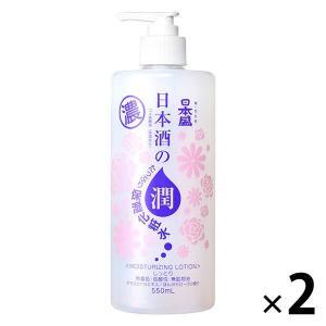 アウトレット日本盛 日本酒のたっぷり保湿化粧水しっとり 1セット(2本:550ml×2)|y-lohaco