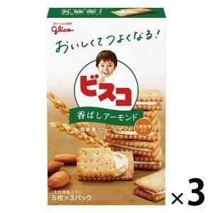 江崎グリコ ビスコ小麦胚芽入り<香ばしアーモンド> 1セット(3個)