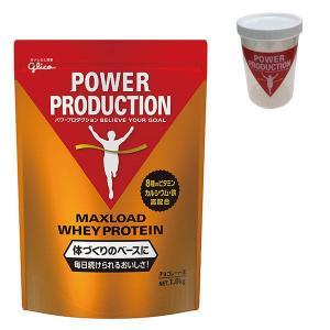 MAXLOAD(マックスロード) ホエイプロテイン チョコレート味 1.0kg パワープロダクション...