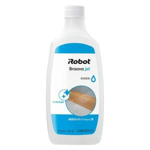 アイロボット Braava jet 床用洗剤 4632816 1個 iRobot