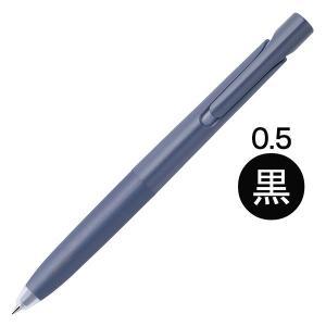 ゼブラ ボールペン ブレン 0.5mm ネイビー軸 BAS88-SCL