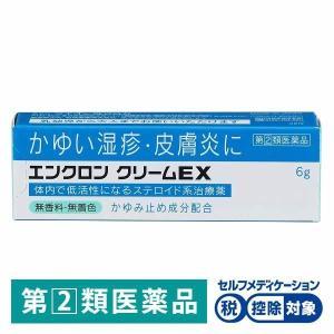 エンクロン クリームEX 6g ライオン ★控除★ 指定第2類医薬品