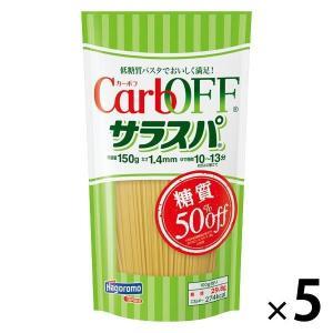 はごろもフーズ CarbOFF(カーボフ) サラスパ 1セット(5個)|y-lohaco