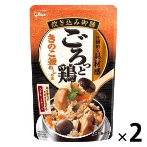 江崎グリコ 炊き込み御膳 ごろっと鶏きのこ釜めしの素 2個