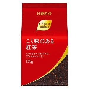 日東紅茶 こく味のある紅茶 1袋(135g)