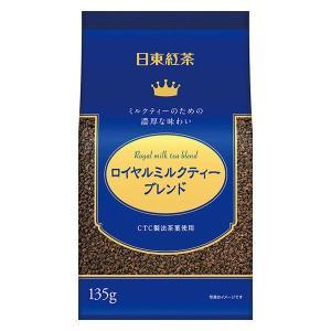 日東紅茶 ロイヤルミルクティブレンド 1袋(135g)