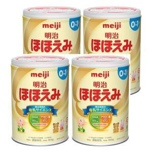 0ヵ月から 明治ほほえみ 4缶パック(景品付き) 明治