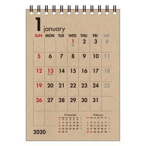 2020年 卓上 カレンダー A6 クラフト エトランジェ・ディ・コスタリカ