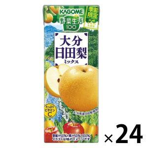 カゴメ 野菜生活100 日田梨ミックス 195ml 1箱(24本入)